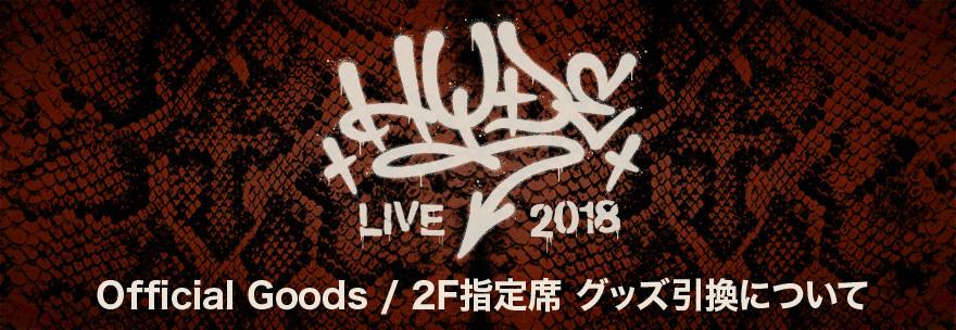 Hydelive2018-bnr