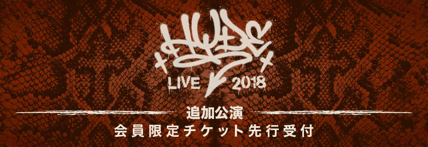 Hydelive2018_add