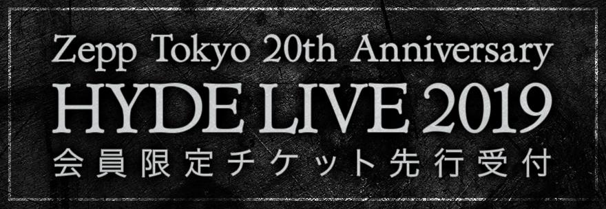 Hyde2019-20th-anniversary-gray
