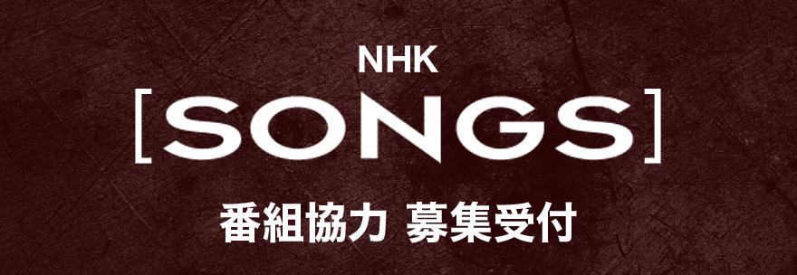 Songs-bnr02