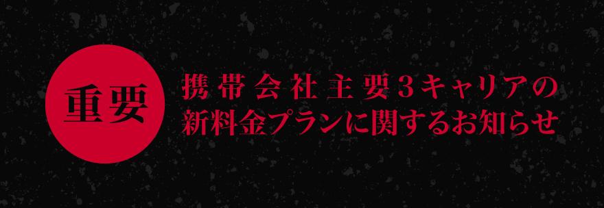 Banner_01__3_