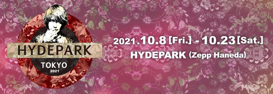 Hydepark-bnr